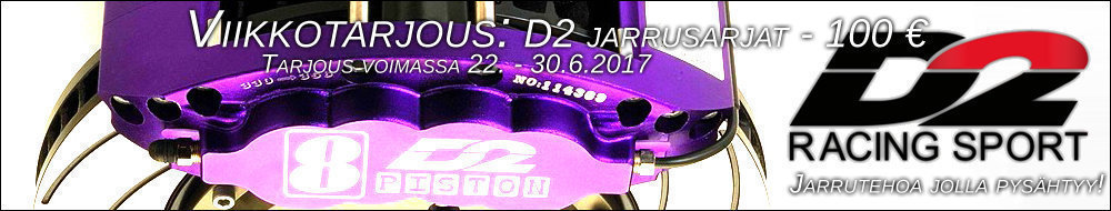 promo_20170622_d2_fi.jpg