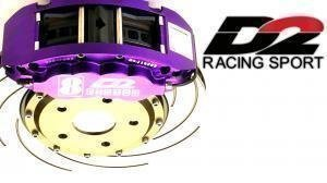 D2 big brake kits are now in our webshop